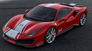 Ferrari 488 3,9 Pista Piloti / SKLADEM  IHNED kupé benzin