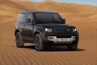 Land Rover Defender 90 D250 S MY2022 SUV nafta