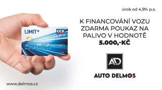 Škoda Rapid 1.4TDi/2016/S-PLUS,1MAJ,ČR,ZÁRUKA-2 hatchback