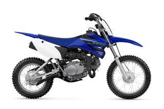 Yamaha 2021 kola14´´-12´´